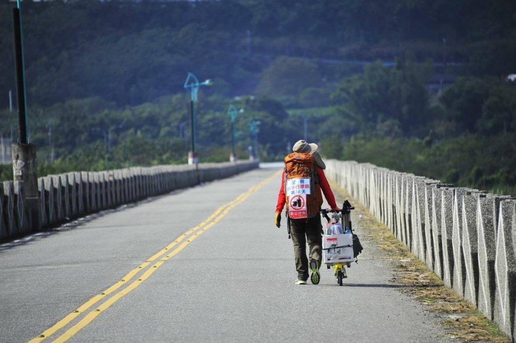Walking Taiwan