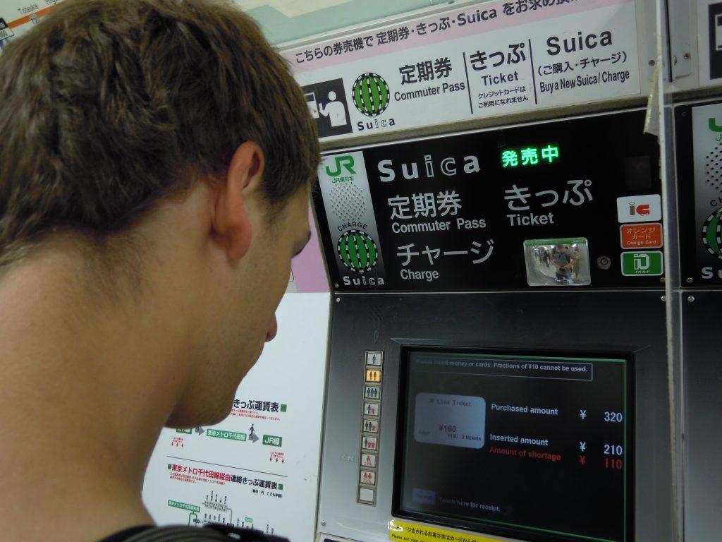 Ticket Metro Japan