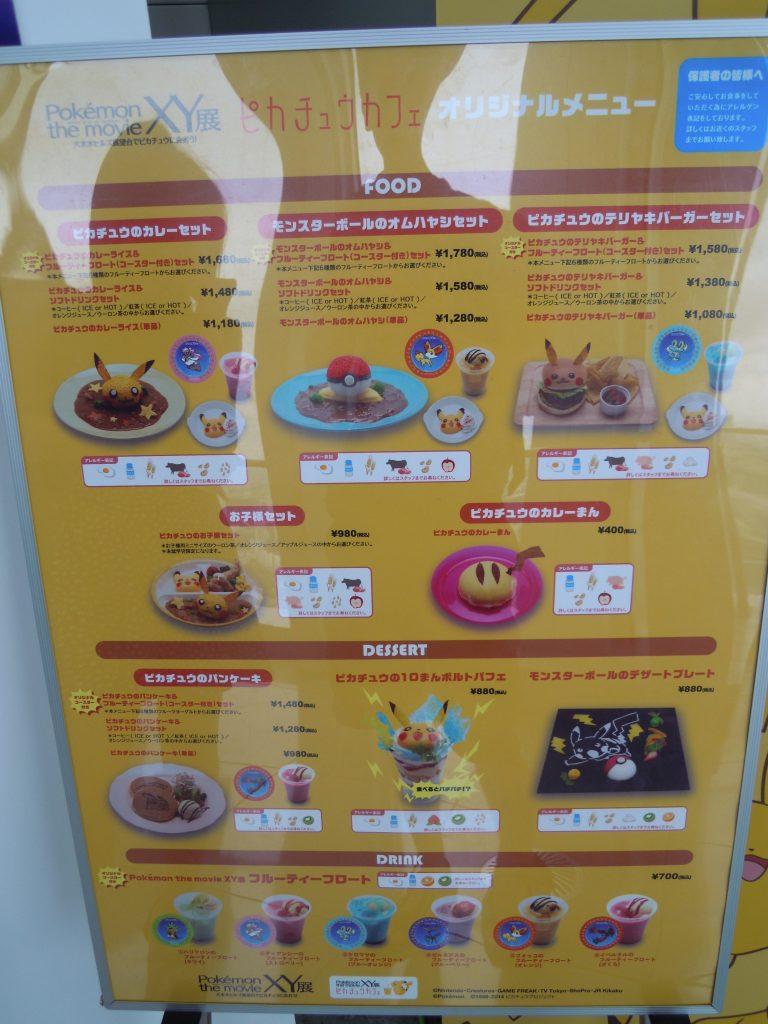 Cafe Roppongi Hills