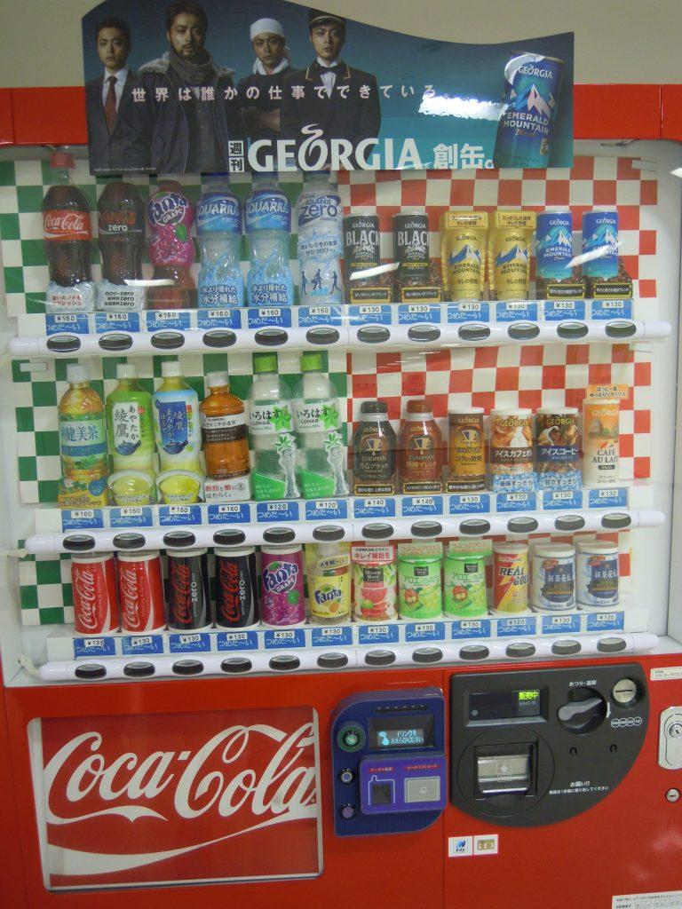 Drink dispenser Japan