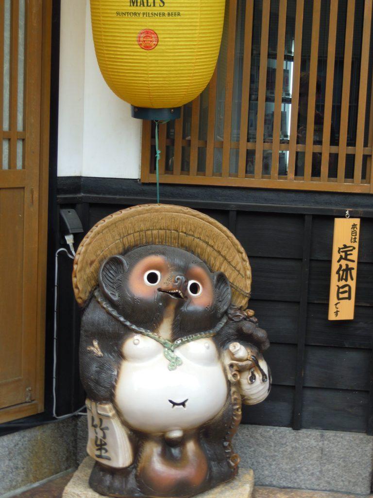 Tanuki Japan