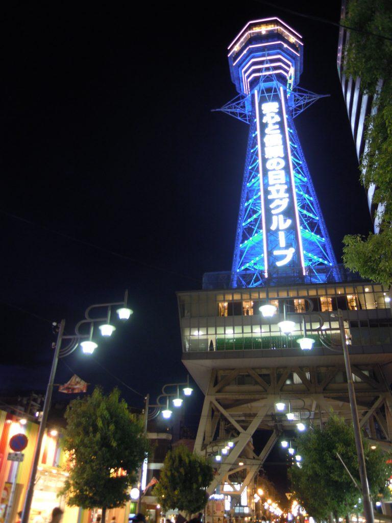 Tower Osaka, Japan