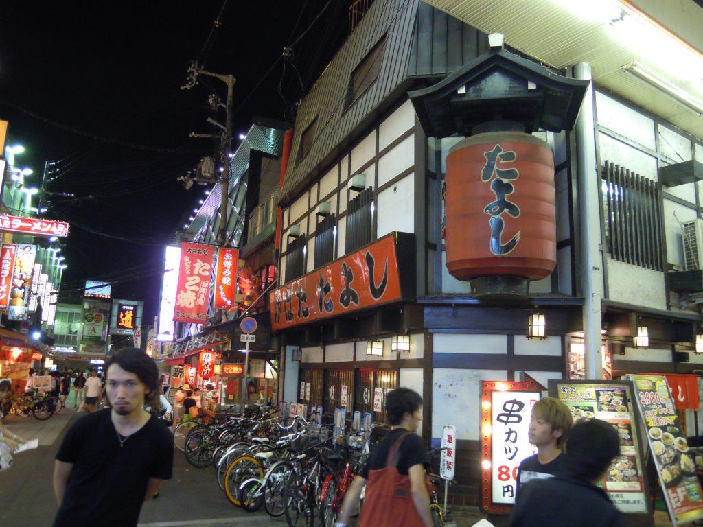 Nightlife Osaka