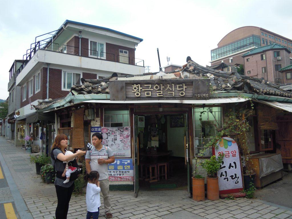 House in Seoul