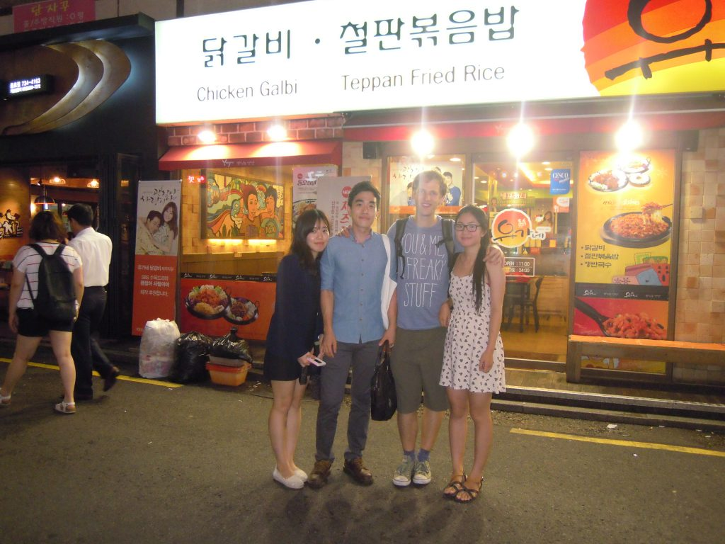 Night out in South Korea