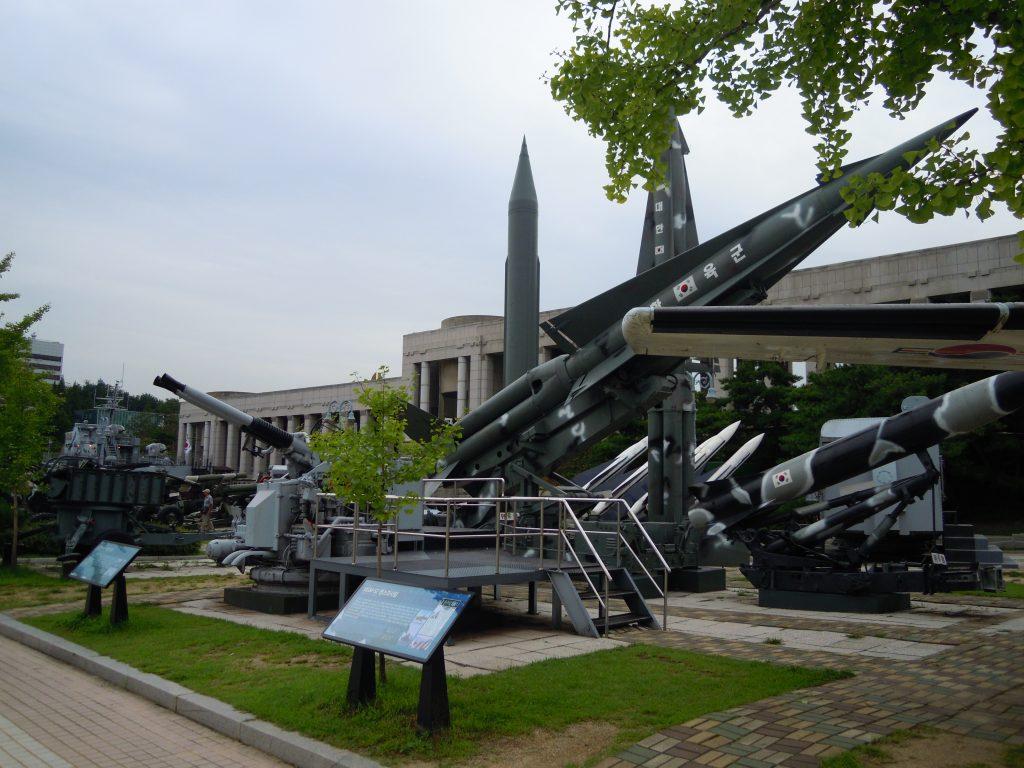 Memorial, Seoul