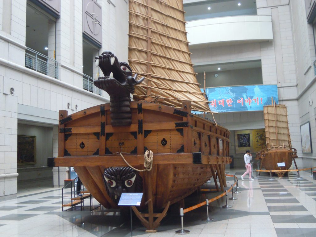 museum seoul