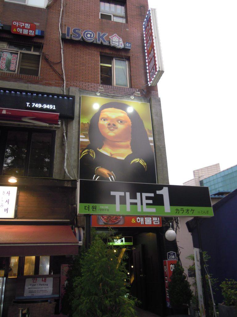 Mona Lisa, Seoul