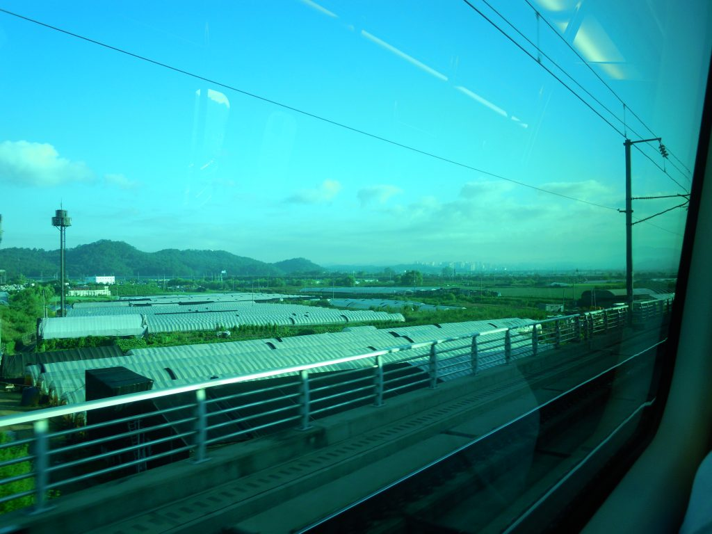Train to seoul airport