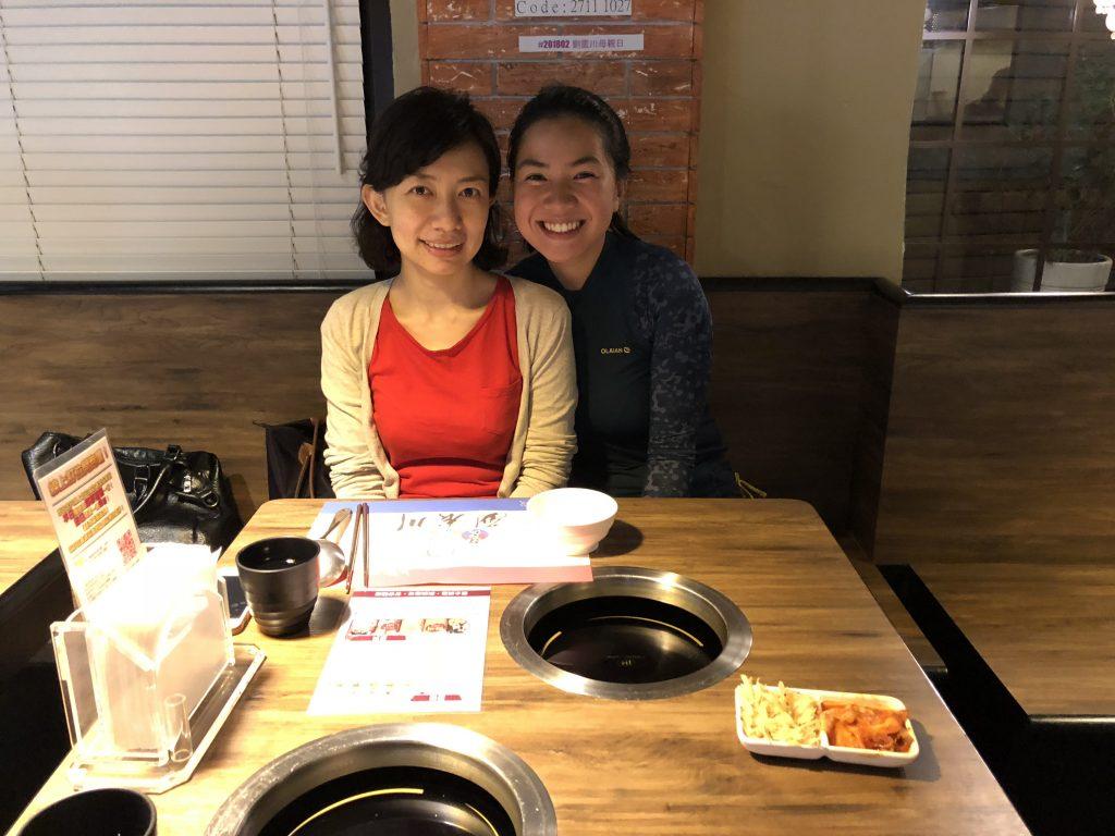 Date in taiwan