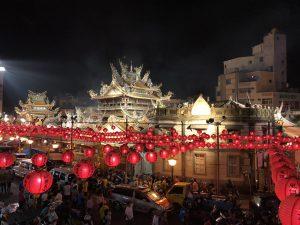 Mazu beigang temple